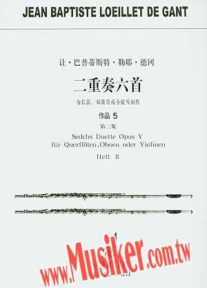 二重奏六首-为长笛.双簧管.小提琴 ii (schott授权简中版)