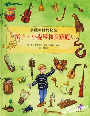 怎么认识竹笛曲谱