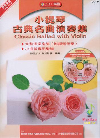 乐!   共有钢琴伴奏谱及小提琴独奏二大本   16首撷取或改编自多首隽
