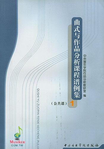 我的祖国(影片《上甘岭》插曲)  乔羽词 刘炽曲  17.