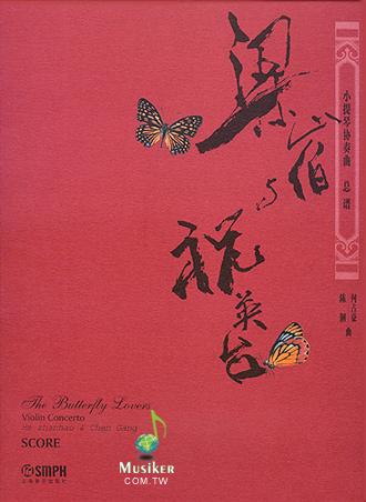 演出版 管弦乐总谱 管弦乐分谱 钢琴伴奏谱 双版本演奏CDx1