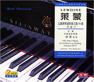 儿童钢琴进阶练习曲