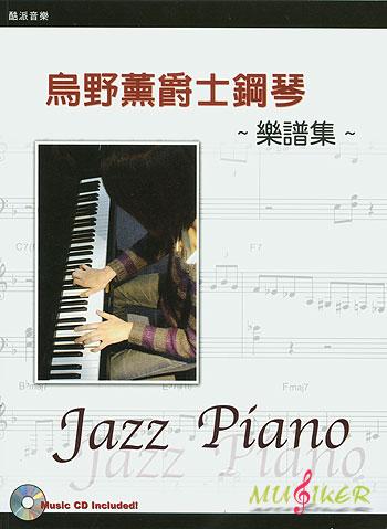 贝多芬的悲伤钢琴曲谱