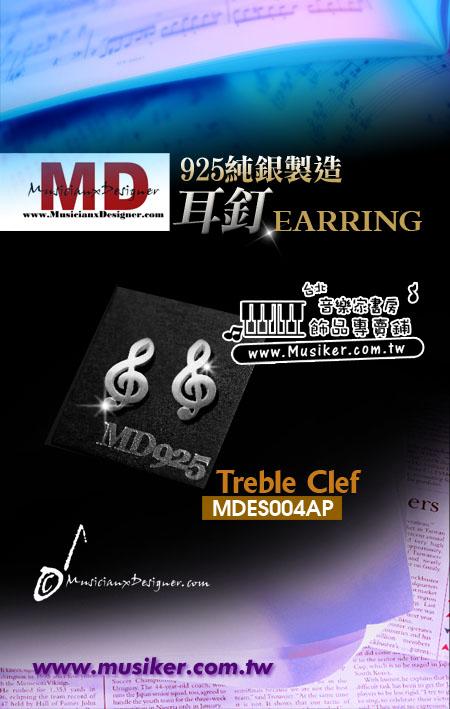 e Clef 高音谱号 2个一对 EARRING TREBLE CLEF MATTE MDES