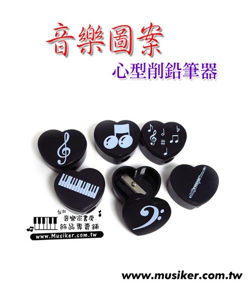 送   共计 高音谱号、双8分音符、音符图案、键盘、低音谱号、长笛六