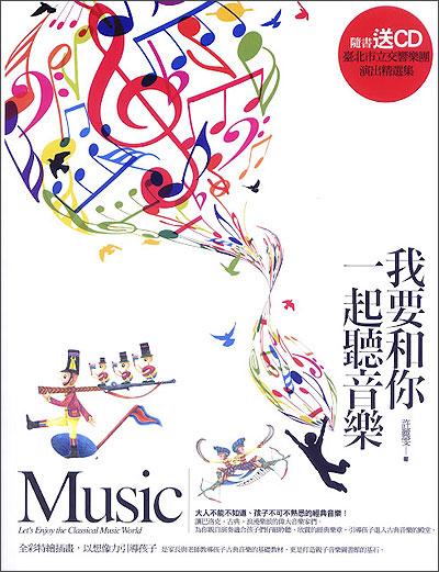 动物狂欢节天鹅数字钢琴谱