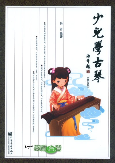 湘妃怨的歌词及曲谱