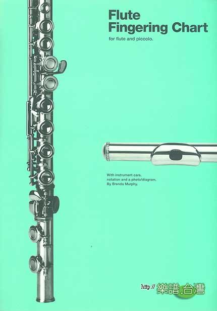 Flute Fingering Chart 长笛三折式指法表 Chester CH61455 Brenda