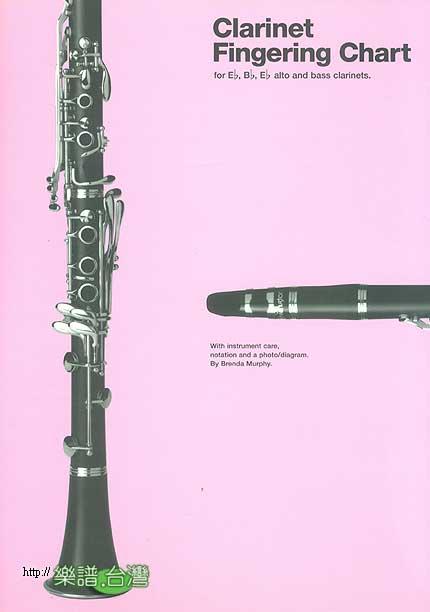 clarinet fingering chart 单簧管三折式指法表 (chester) ◆预购