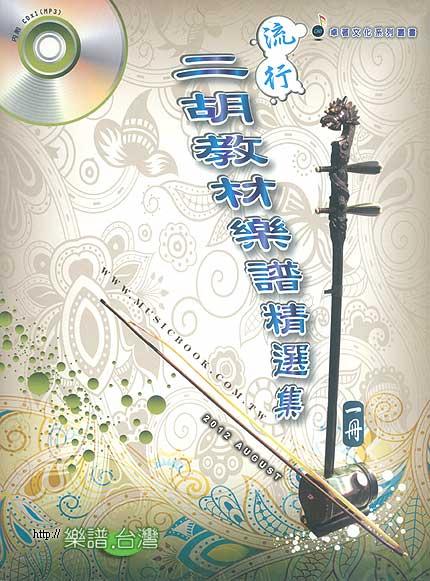 天涯歌女 (邓丽君) 1=d  11.