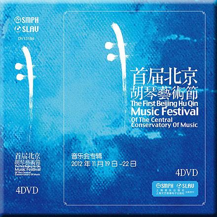 京华dvd接线图