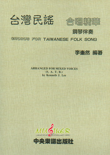 the jade peony 中文 版